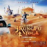 Kung Fu Yoga, English movie showtimes in Bangalore